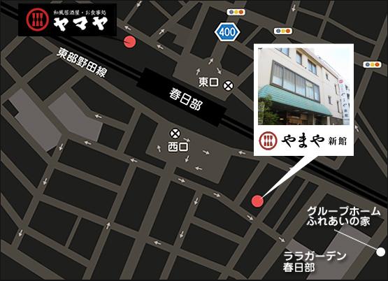 やまや新館への地図